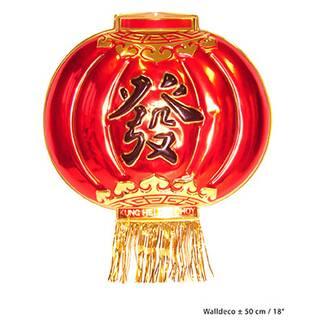 Chinesische Lampe Ca 50 Cm Rot Mit Goldenen Verzierungen Plastik